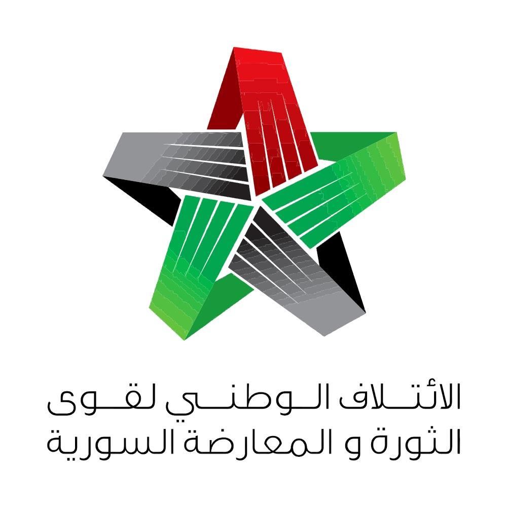 Battle of Idlib (2015) - Wikipedia