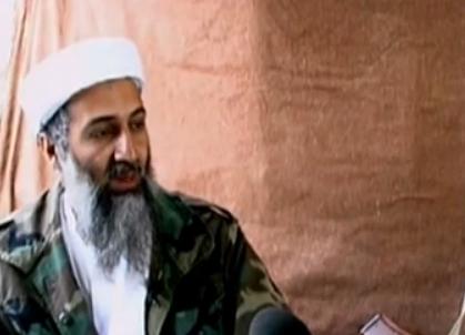 US Knew Bin Ladens. Pakistan army knew about